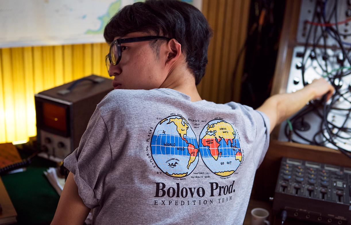 Coleção Bolovo Expedition Team ©Cortesia