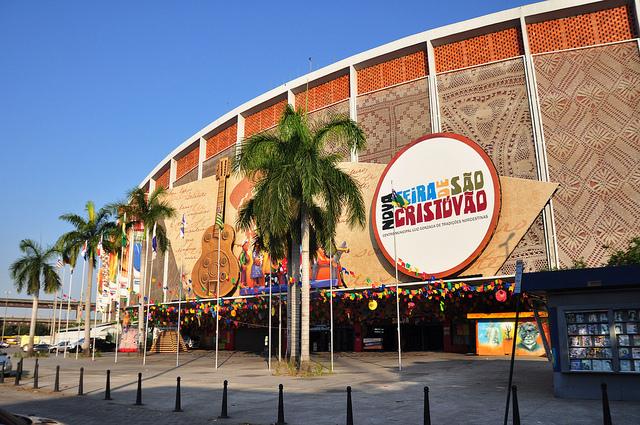 A famosa entrada da feira de São Cristóvão ©Reprodução