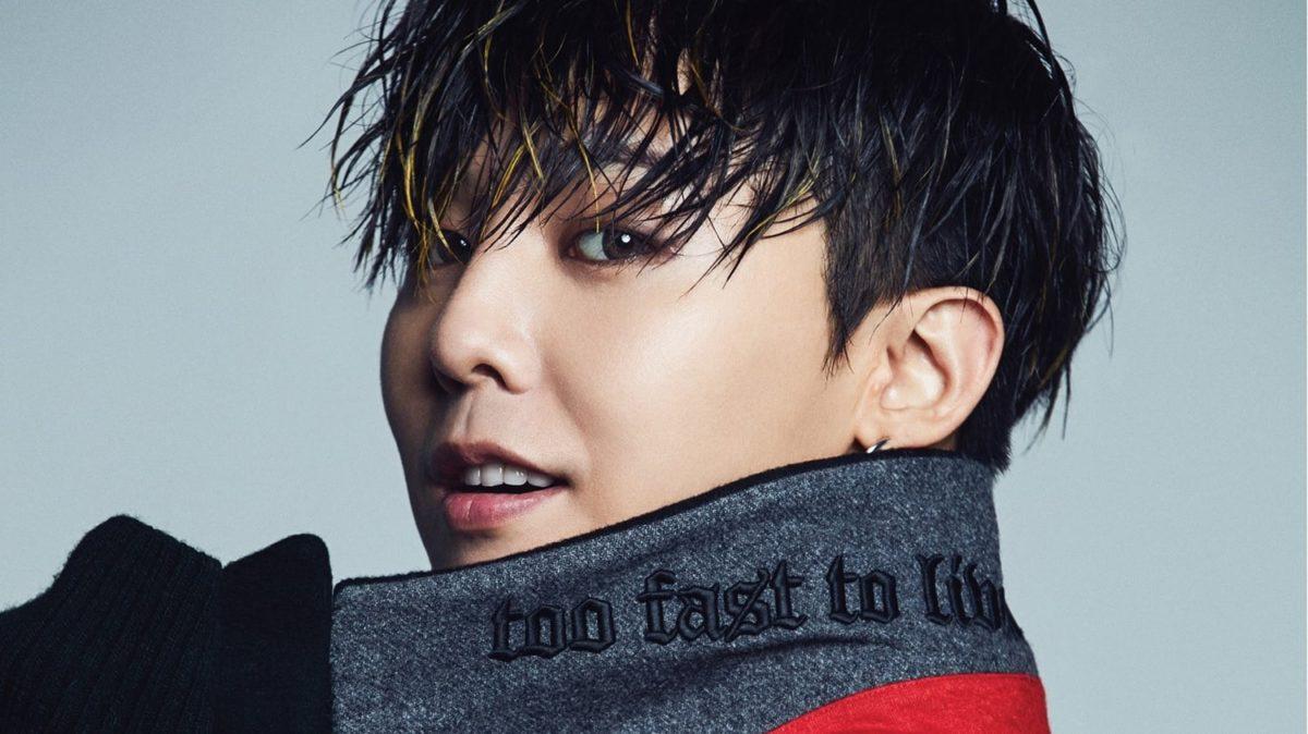 G-Dragon, ícone do K-Pop / Reprodução