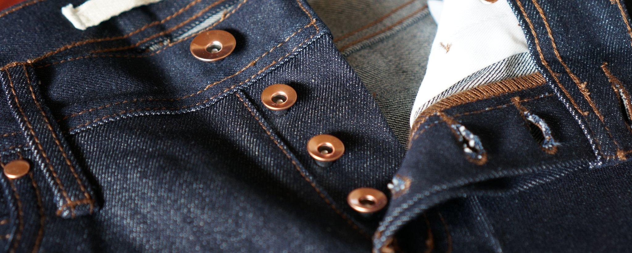 Jeans da The Unbranded Brand / Reprodução